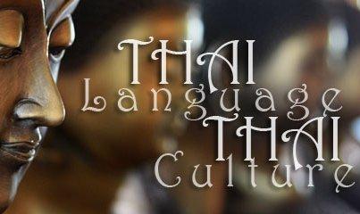 The Thai Language