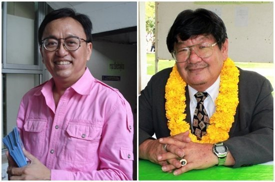 Candidates of President of Phuket Provincial Administration Organisation(PPAO)