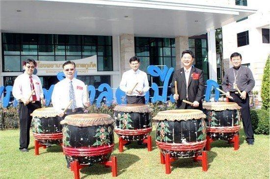 Bangkok Hospital Phuket's 17th anniversary
