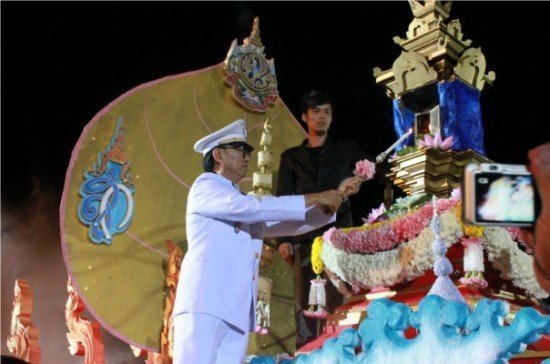 Phuket Games 2012