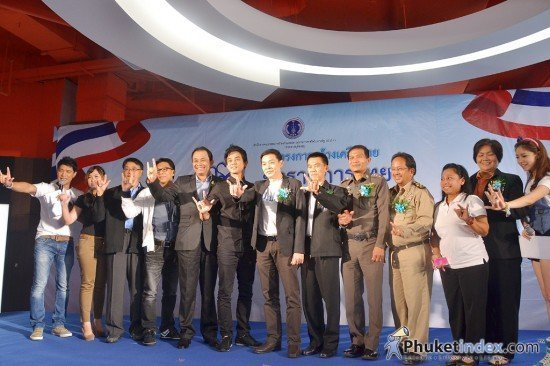 White-Hearted Government Officers Roadshow @ Central Festival Phuket