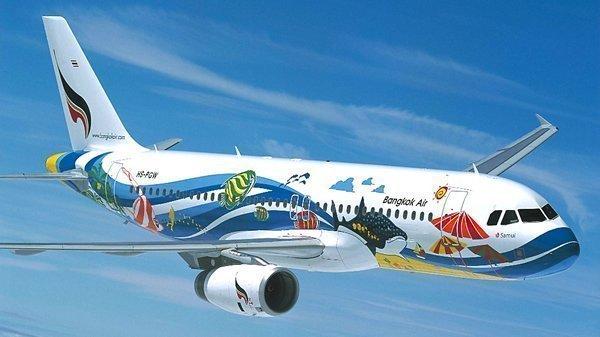 Phuket Wow Promotion from Bangkok Airways
