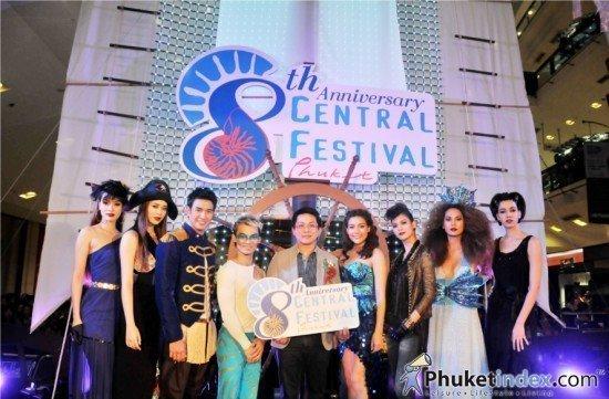 Opening Ceremony of Central Festival Phuket's 8th Anniversary Celebration
