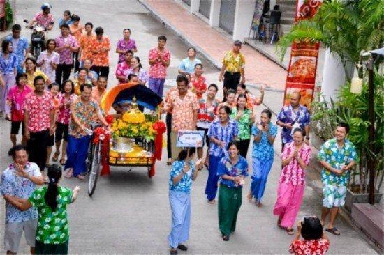 Songkran Sanook at The KEE Phuket