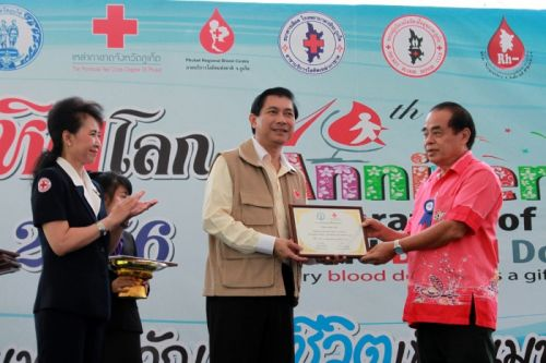 Phuket PAO recognized for its support of World Blood Donor Day 2013