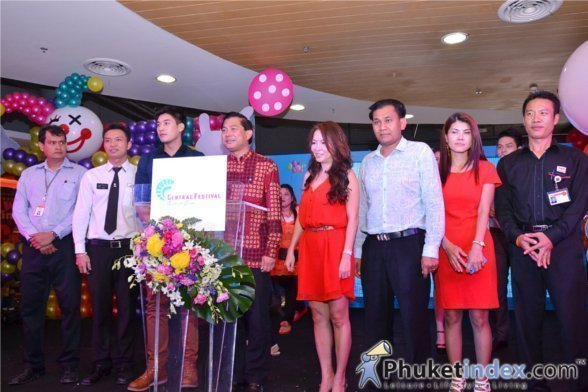 Central Festival Phuket East - Grand Fun Fest