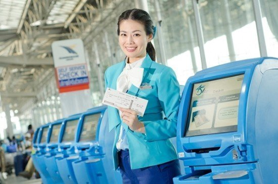 Bangkok Airways introduces new check-in facility