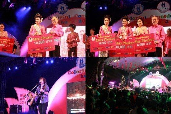 Phuket's Colourful Countdown 2014