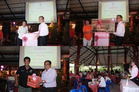 PPAO hosts New Year reception for Phuket Media