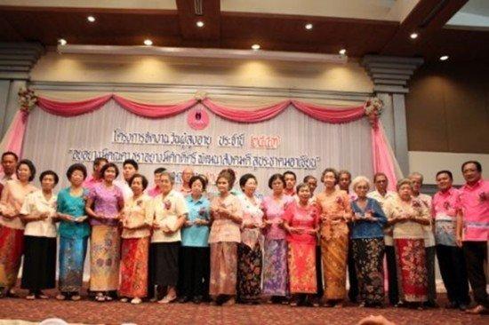 Phuket Celebrates National Senior Citizens Day