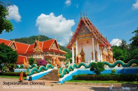 It declared to the temple on 21st May, 1895. It's far from Phuket town 18 kilometers. There are 9 Rais 2 Ngans and temple's land for 6 fields.
