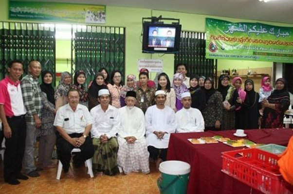 Phuket Government Officials in Ramadan Observance