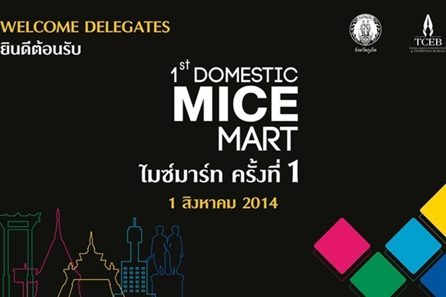 Laguna Phuket Readies for Thailand's 1st Domestic MICE Mart