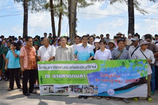 Phuket residents participate in Kamala Beach cleaning activity