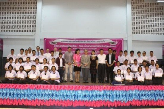 Phuket students scoop Nation Academic Awards