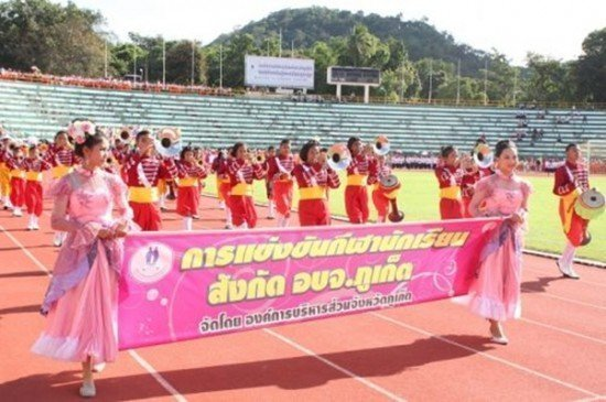 Phuket PAO Schools hold annual sports event