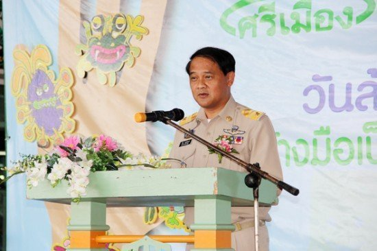New Phuket Governor Announced