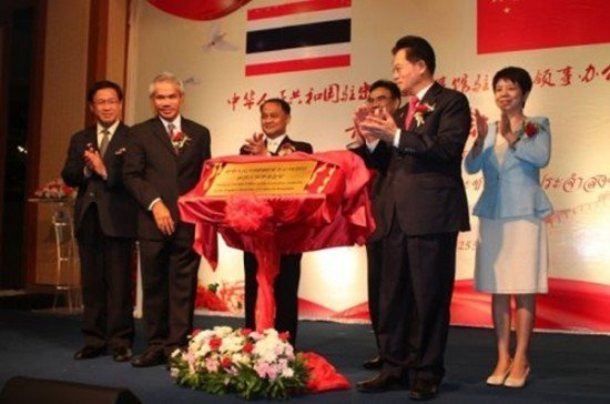 Chinese Consulate Office opens in Phuket