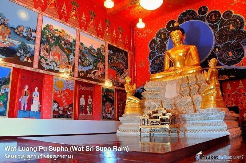 Photo of the day: Wat Luang Pu Supha (Wat Sri Supa Ram)