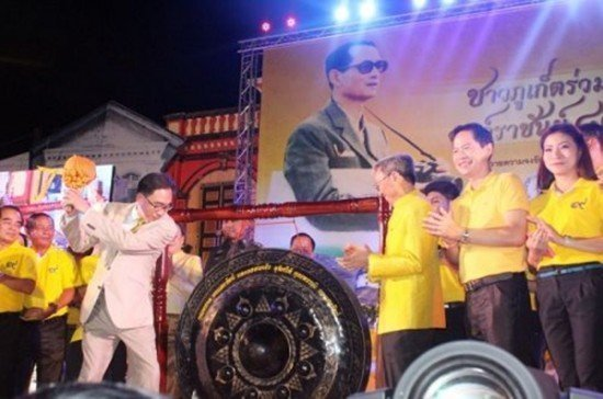 Phuket celebrating HM the King's 87th Anniversary