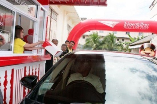 """Phuket Drive through Post"" launched"