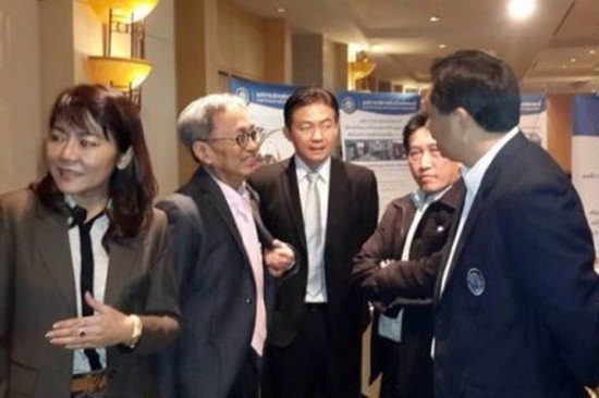 Phuket officials attend Transparency & Anti Corruption Seminar