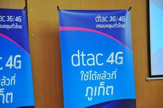 03 DSC_5946