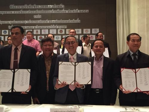 PPAO Signs MOU With Moral Promotion Centre, Takes Part In Fifth Assembly On Ethics And Honesty Within Local Government Organizations