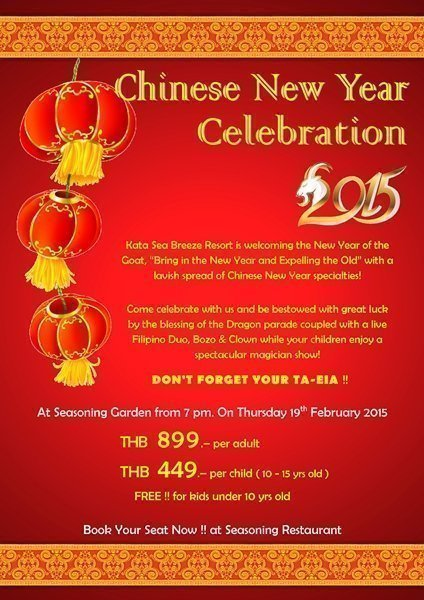 chinese New Year 2015 kata sea breez