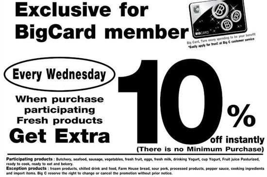 Exclusive for BigCard member at Big C