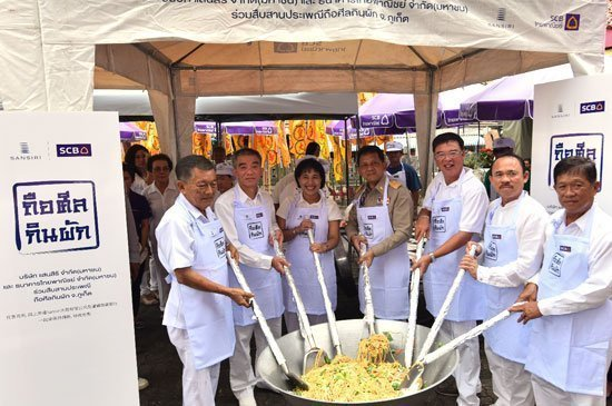 Sansiri & SCB support Phuket Vegetarian Festival 13-21 Oct. 2015