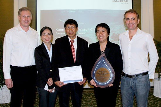 Amari Phuket wins Kuoni Water Champion Award