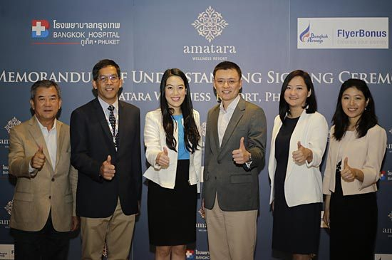 Amatara signs agreement with Bangkok Airways and Bangkok Hospital Phuket to offer the first ever-integrated tourism & health services in the region