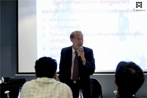 Phuket's Attitude Club holds Leadership and Construction Development seminar