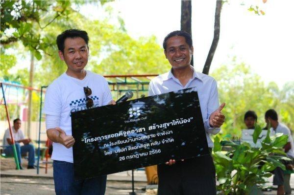 Phuket's Attitude Club donates to Baan Huay Sai School