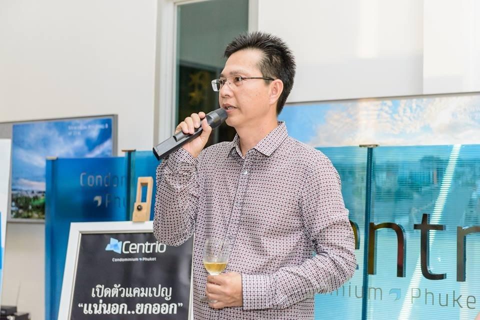 "Phuket's Centrio launches new ""Stress FREE"" campaign"