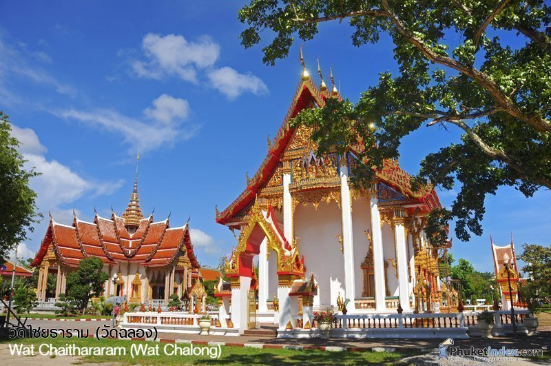 Photo of the day : Wat Chaithararam (Wat Chalong)