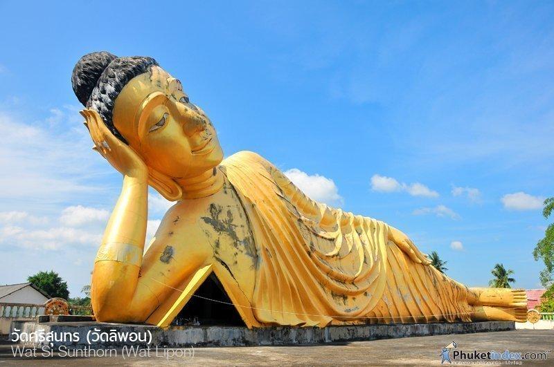 Photo of the day : Wat Si Sunthorn (Wat Lipon)
