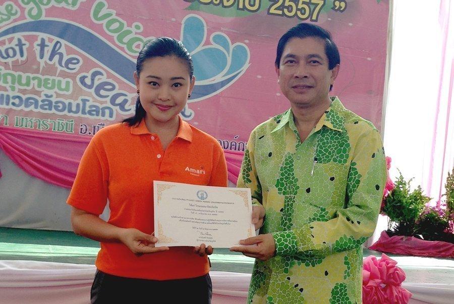 Amari Phuket receives Phuket Green Award 2014