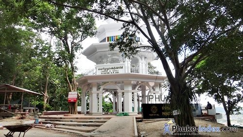 Special Report: Phuket City View Point construction update