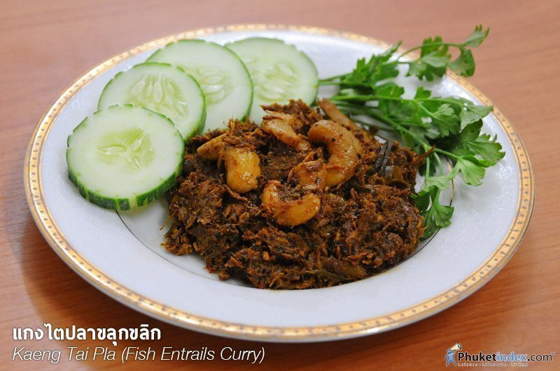 Photo of the day: Kaeng Tai Pla (Fish Entrails Curry)