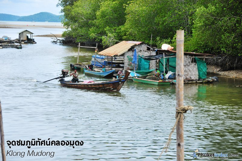 Photo of the day: Klong Mudong