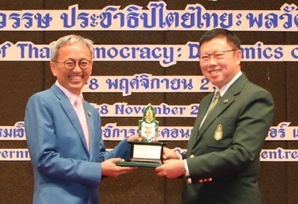 Phuket PAO Awarded for its Achievements