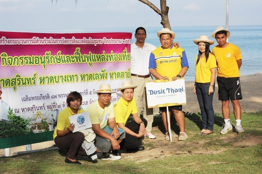Dusit Thani Phuket holds beach cleaning activity