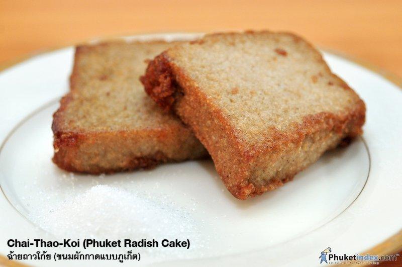 Photo of the day: Chai-Thao-Koi (Phuket Radish Cake)