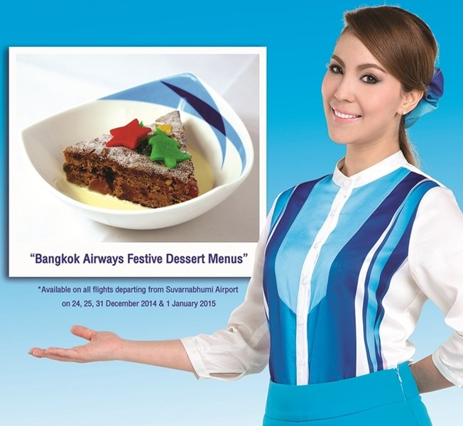 Bangkok Airways Celebrates Christmas & New Year with special in-flight festive menus