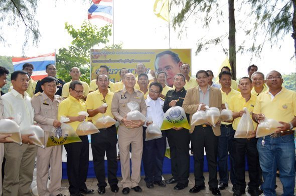 Rawai holds event in honor of HM the King's birthday