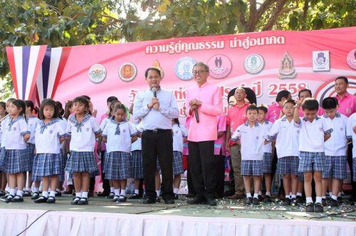 High Turnout at 2015 National Children's day Celebration Enlivened Provincial Hall