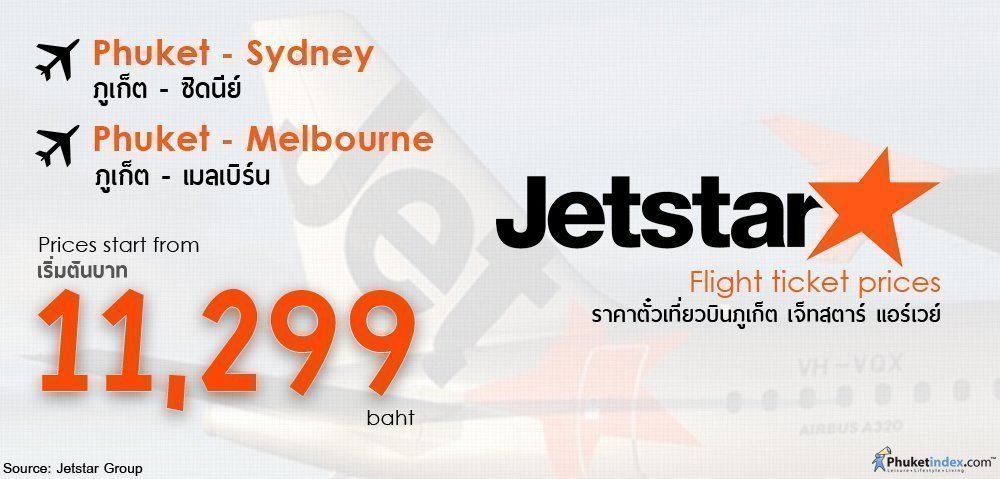 Phuket Stat: Jetstar Airways Phuket Flight Ticket Prices