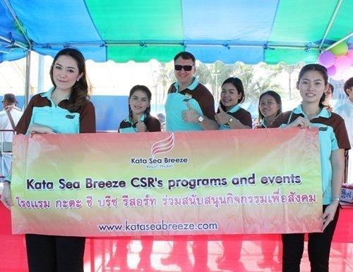 Kata Sea Breeze celebrates in children's day.